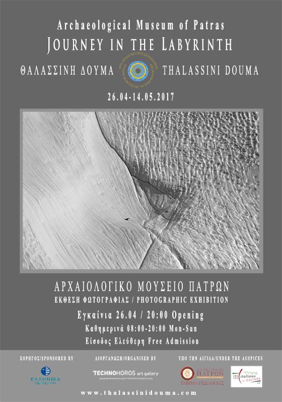 Exhibition Web Invitation